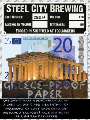 TMB14 Greece-Proof